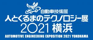 Yokohama2021